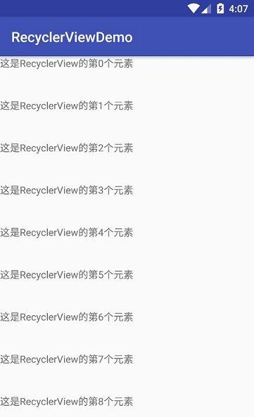 远比ListView强大的RecyclerView简介与基本使用方法